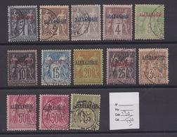 COLONIES FRANCAISES -  Entre   N°1 Et 16. Cote 130/150€. - Alexandria (1899-1931)