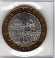 Russia 2002 Coin 10 Rubles Kostroma As Per Scan  You Get The Coin You See On Scan - Russia