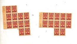Ticket De Rationnement Sucre - Historische Dokumente