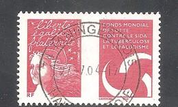 """LUQUET RF 2004. Y&T N°3689 - TVP Rouge.Oblitéré.  """" Fond Mondial De Lutte Contre SIDA - TUBERCULOSE - PALUDISME"""" . - 1997-04 Marianne (14. Juli)"""