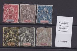 COLONIES FRANCAISES - Sultanat D'ANJOUAN   N°14/19. Cote 260€. - Anjouan (1892-1912)