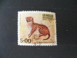 TIMBRE  FELIN   OBLITERE - Big Cats (cats Of Prey)