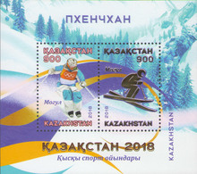 Kazakhstan 2018 XXIII Olympic Winter Games SS MNH - Winter 2018: Pyeongchang