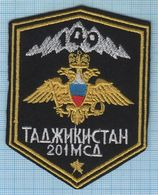 RUSSIA / Patch Abzeichen Parche Ecusson / The Group Of Russian Troops In The Tajikistan. 201st Infantry Division. - Ecussons Tissu