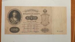 100 Rubles 1898 - Russia