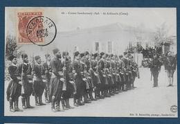 CRETE - Cretan Gendarmery 1898 - At Arkhanès - Grecia