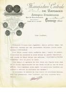 Commentry Manufacture De Bandages Courrier - France