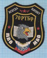 RUSSIA / Patch Abzeichen Parche Ecusson / Air Defense. 70 Radio Engineering Brigade. Connection Eagle. 1990s - Scudetti In Tela