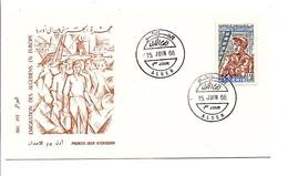 ALGERIE FDC 1968 EMIGRATION DES ALGERIENS EN EUROPE - Algeria (1962-...)