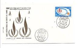 ALGERIE FDC 1968 ANNEE INTERNATIONALE DES DROITS DE L'HOMME - Algeria (1962-...)