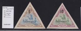 COLONIES FRANCAISES - COTE Des SOMALIS. Cote 175€. - Unused Stamps
