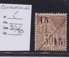 COLONIES FRANCAISES - COCHINCHINE : N°5. Cote 80€. - Cochin China (1886-1887)