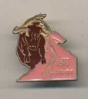 FERIA 91 - Bullfight - Corrida