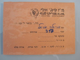ISRAEL HOTEL MOTEL GUEST HOUSE PENSION INN EILAT CAESAR GUEST ID AND INFO CARD - Postcards