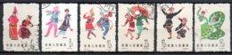 Chine Lot Folklore - 1949 - ... République Populaire