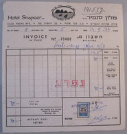ISRAEL PALESTINE HOTEL PENSION REST GUEST INN HOUSE SNAPEER RED SEA TAX STAMP EILAT BILL INVOICE RECEIPT VOUCHER - Manuscripts