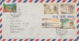 BRIDGES, PAINTINGS, STAMPS ON COVER, 1974, JAPAN - 1926-89 Empereur Hirohito (Ere Showa)