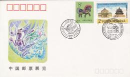 JOINT ISSUES, ROMANIA-CHINA PHILATELIC EXHIBITION, SPECIAL COVER, 1990, ROMANIA-CHINA - Joint Issues