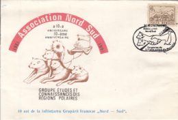 POLAR PHILATELY, NORTH-SOUTH ASSOCIATION ANNIVERSARY, SLED, DOGS, SPECIAL COVER,1991, ROMANIA - Events & Commemorations