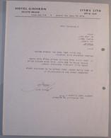 ISRAEL PALESTINE HOTEL HOSTEL GUEST REST HOUSE INN RED SEA EILAT GISHRON STATIONERY LETTER DESIGN ORIGINAL LOGO - Manuscripts