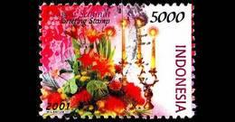 INDONESIEN INDONESIA [2001] MiNr 2107 ( O/used ) Blumen - Indonesië