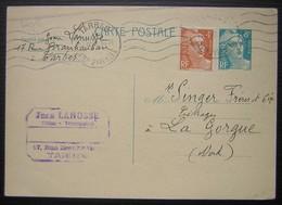 Tarbes 1949 Jean Lanusse Toiles Trousseaux  Carte De Commande Pour Singer à La Gorgue - Poststempel (Briefe)