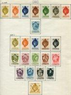11900 LIECHTENSTEIN Collection Vendue Par Page N° 17/24, 25/39 *  1920  B/TB - Collections
