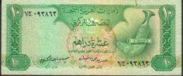 U.A.E. P8 10 DIRHAMS 1982  VF NO P.h. - Emirats Arabes Unis