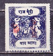 India  Bundi 1918-Servizio - 1/2 A . Nero Nuovo MLH - Bundi
