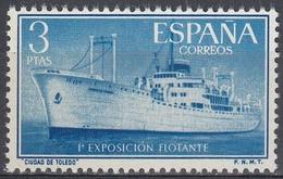 ESPAÑA 1956 Nº 1191 NUEVO PERFECT0 - 1951-60 Usados