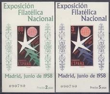 ESPAÑA 1958 Nº 1222/1223 MISMO NUMERO NUEVO PERFECTO - 1931-Aujourd'hui: II. République - ....Juan Carlos I