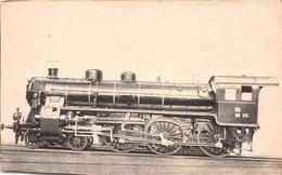 ¤¤  -   Cliché Non Situé D'une Locomotive N° 1105  -  Chemin De Fer  -  Voir Description  -  ¤¤ - Matériel