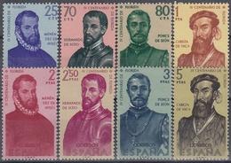 ESPAÑA 1960 Nº 1298/1305 NUEVO PERFECTO - 1931-Hoy: 2ª República - ... Juan Carlos I