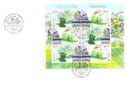 2016.  Europa 2016, FDC With Booklet-pane, Mint/** - 2016