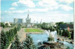 MOSCA - PANORAMA (RUSSIA ) - Russia