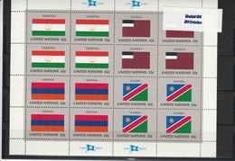 Nazione Unite - New York - Mint - Bandiere 1997 2 Minifogli - New York – UN Headquarters