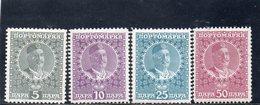 MONTENEGRO 1913 * - Montenegro