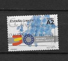 LOTE 1873 /// ESPAÑA 2016  -  ANIVERSARIO DE LA ADHESION DE ESPAÑA A LA UNION EUROPEA - 1931-Hoy: 2ª República - ... Juan Carlos I
