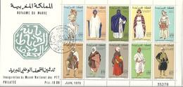 Maroc Enveloppe Du Musée National De Rabat Costumes Marocains Avec Bloc Feuillet - Maroc (1956-...)