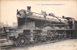 ¤¤  -    Les Locomotives Françaises ( EST )  -  Machine N° 31007  -  Chemin De Fer   -  ¤¤ - Matériel