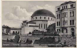 SINAGOGA-SYNAGOGUE-TEMPIO-TEMPEL-JUDAICA-JUDISCHER-SARAJEVO-CAPAJEBO-CARTOLINA NON VIAGGIATA -ANNO 1925-1935 - Bosnia Erzegovina