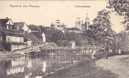 524/ Oude Kaart Rusland? - Cartes Postales