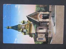 AK SOFIA L'Englise Russe Russische Kirche Ca.1910 ///  D*37232 - Bulgarie