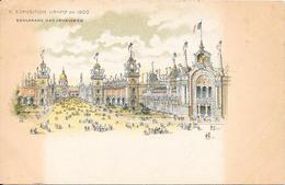 Carte Précurseur - L'EXPOSITION UNIVlle De 1900 - ESPLANADE DES INVALIDES - Expositions