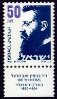 1986Israel1023yStandard Edition / Theodor Herzl Ph24,00 € - Nuevos (con Tab)