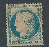 """CP-143: FRANCE: Lot Avec """"CERES """"   N°37* Signés  (pts Défauts De Dentelure - 1870 Siege Of Paris"""