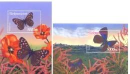 2002. Turkmenistan, Butterflies Of Turkmenistan, 2 S/s, Mint/** - Turkmenistán