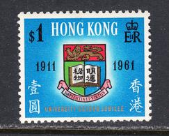 Hong Kong 1961 Mint Mounted, Sc# ,SG 192 - Neufs