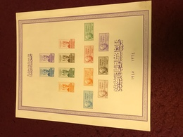 Syrie-Syria Lot MNH MH - Syrie