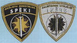 LATVIA / Patch Abzeichen Parche Ecusson / Internal Troops. Police. - Police & Gendarmerie